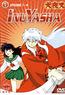 InuYasha - Die Serie - Disc 4 - Episoden 13 - 16 (DVD) kaufen