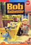 Bob der Baumeister 1 - Bob und seine Freunde (DVD) kaufen