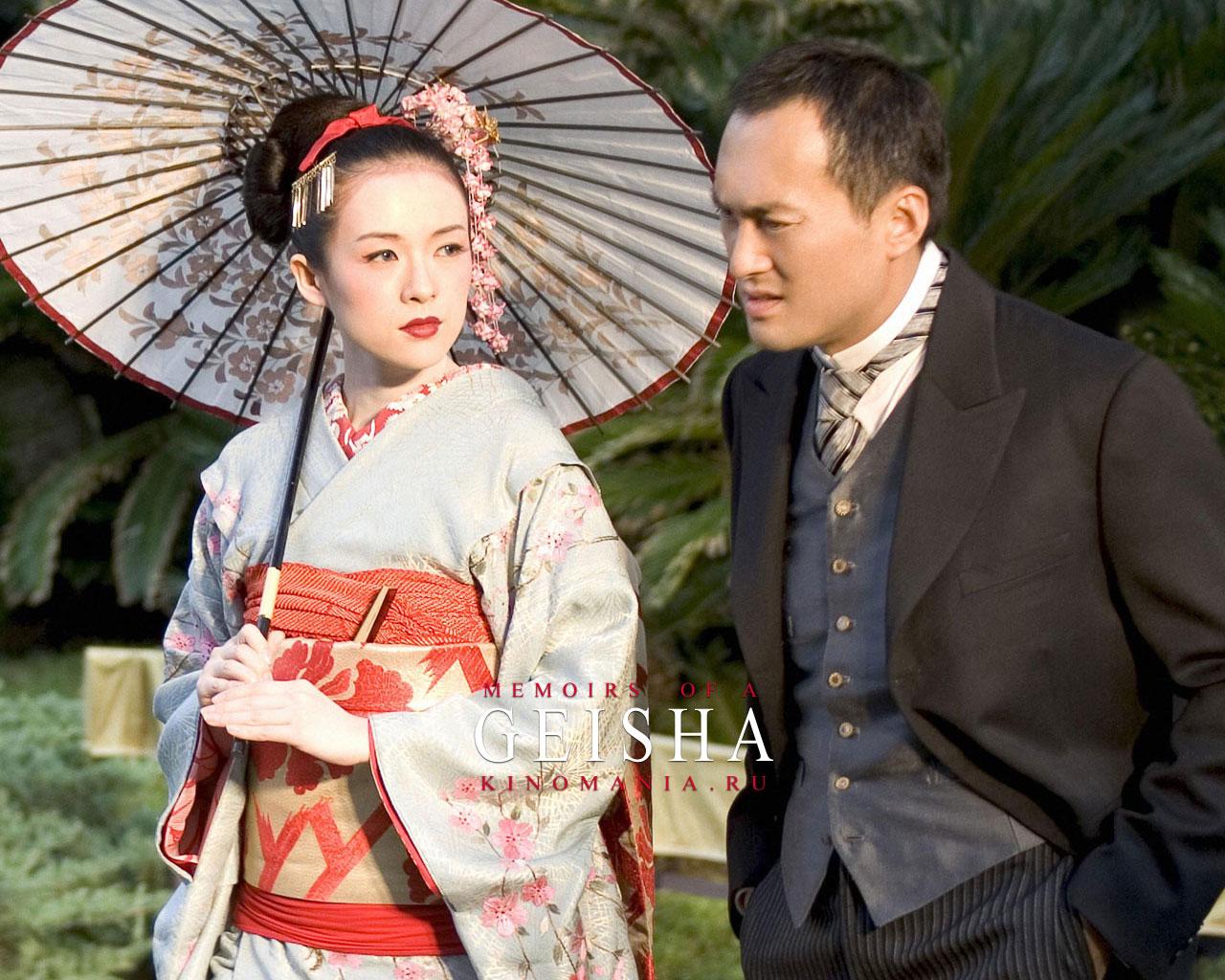 die geisha film
