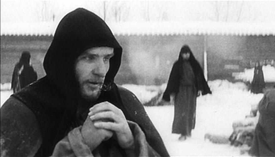 Andrej Rubljow Stream