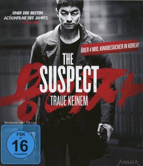 The Suspect - Yong-eui-ja (2014)