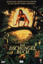 Das Dschungelbuch 2: Mowglis Neue Abenteuer