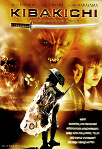Kibakichi: Der Dämonenkrieger - Werewolf Warrior: Kampf der Dämonen