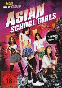 Asian School Girls bei VideoBuster.de