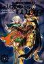 Record of Lodoss War - Volume 1 - Episoden 1 - 4 (DVD) kaufen