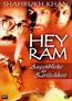 Hey Ram (DVD) kaufen