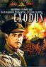 Exodus (Blu-ray) kaufen
