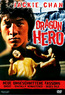 Dragon Hero (DVD) kaufen