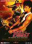 Born to Fight (DVD) kaufen