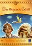 Das fliegende Schiff (DVD) kaufen