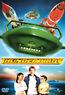Thunderbirds (DVD) kaufen