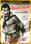 Rashomon - Das Lustwäldchen (DVD) als DVD ausleihen