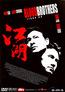 Blood Brothers (DVD) kaufen