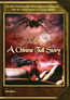 A Chinese Tall Story (DVD) kaufen