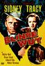 Blinde Wut (DVD) kaufen