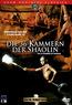 Die 36 Kammern der Shaolin (DVD) als DVD ausleihen