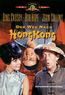 Der Weg nach Hongkong (DVD) kaufen