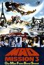 Mad Mission 3 (DVD) kaufen