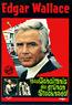 Das Geheimnis der grünen Stecknadel (DVD) kaufen
