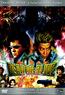 Dead or Alive 3 - Final (DVD) kaufen