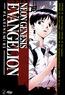 Neon Genesis Evangelion - Platinum 1 - Episoden 1 - 5 (DVD) kaufen