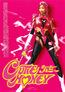 Cutie Honey (DVD) kaufen