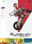 Eureka Seven - Volume 1 (DVD) kaufen