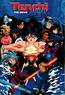 Tenchi Muyo - The Movie (DVD) kaufen