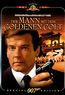 James Bond 007 - Der Mann mit dem goldenen Colt - Ultimate Edition - Disc 1 - Hauptfilm (DVD) kaufen