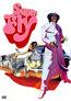 Super Fly (DVD) kaufen
