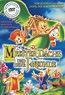 Meister Dachs und seine Freunde (DVD) kaufen