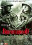 Brotherhood (DVD) kaufen