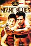 Miami Blues (DVD) kaufen