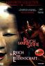 Im Reich der Sinne (DVD) kaufen