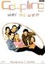 Coupling - Staffel 1 - Disc 1 - Episoden 1 - 6 (DVD) kaufen