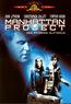 Manhattan Project (DVD) kaufen