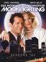 Moonlighting - Staffel 1 & 2 - Disc 1 mit den Episoden 01 - 04 (DVD) kaufen