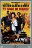 55 Tage in Peking (DVD) kaufen