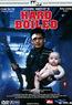 Hard-Boiled - FSK-16-Fassung (DVD) kaufen