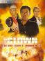 Der Clown - Die Serie - Staffel 3 - Disc 1 - Episoden 1 - 4 (DVD) kaufen