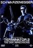 Terminator 2 - Special Edition (DVD) kaufen