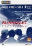 Blindsight (DVD) kaufen