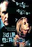 Evil Affairs (DVD) kaufen