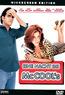 Eine Nacht bei McCool's (DVD) kaufen