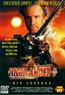 Highlander 3 (DVD) kaufen