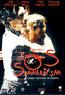 Summer of Sam (DVD) kaufen