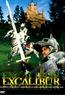 Excalibur (DVD) kaufen