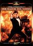 James Bond 007 - Der Hauch des Todes - Ultimate Edition - Disc 1 - Hauptfilm (DVD) kaufen