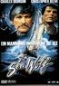 Der Seewolf (DVD) kaufen