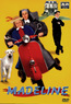 Madeline (DVD) kaufen
